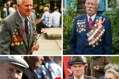 Агитация против толерантности ветераны они боролись не за твою толерантность