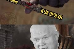 Мем про Хрущёва