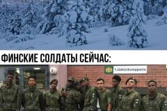 Финские солдаты раньше и сейчас