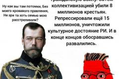 Мем про революцию