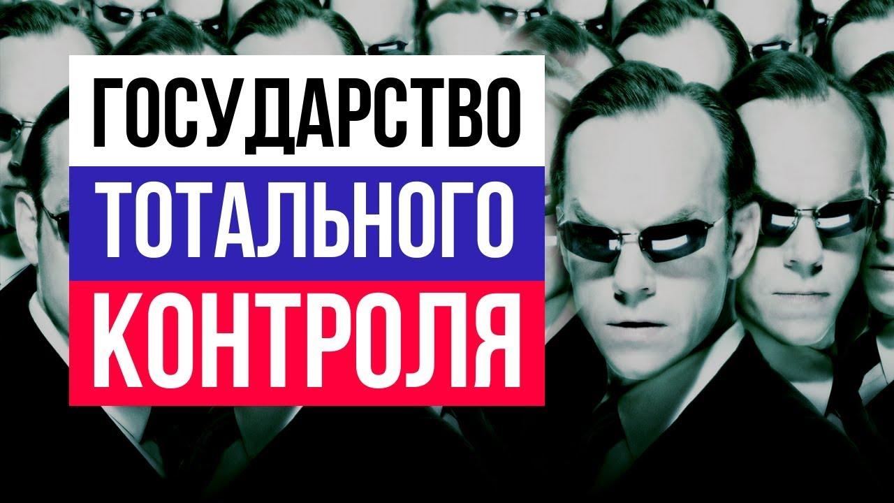 В рядах студентов РАНХиГС будут выявлять оппозицию