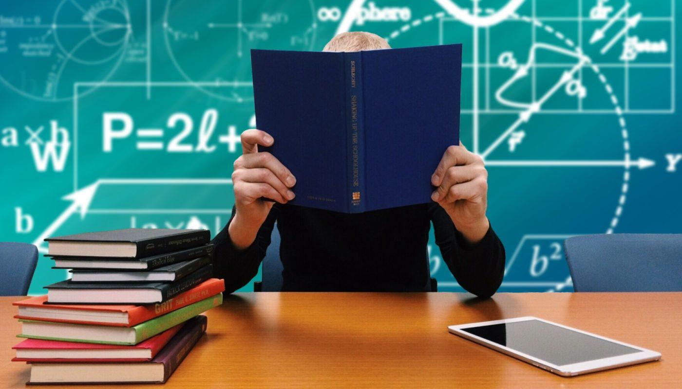 Образование или самообразование