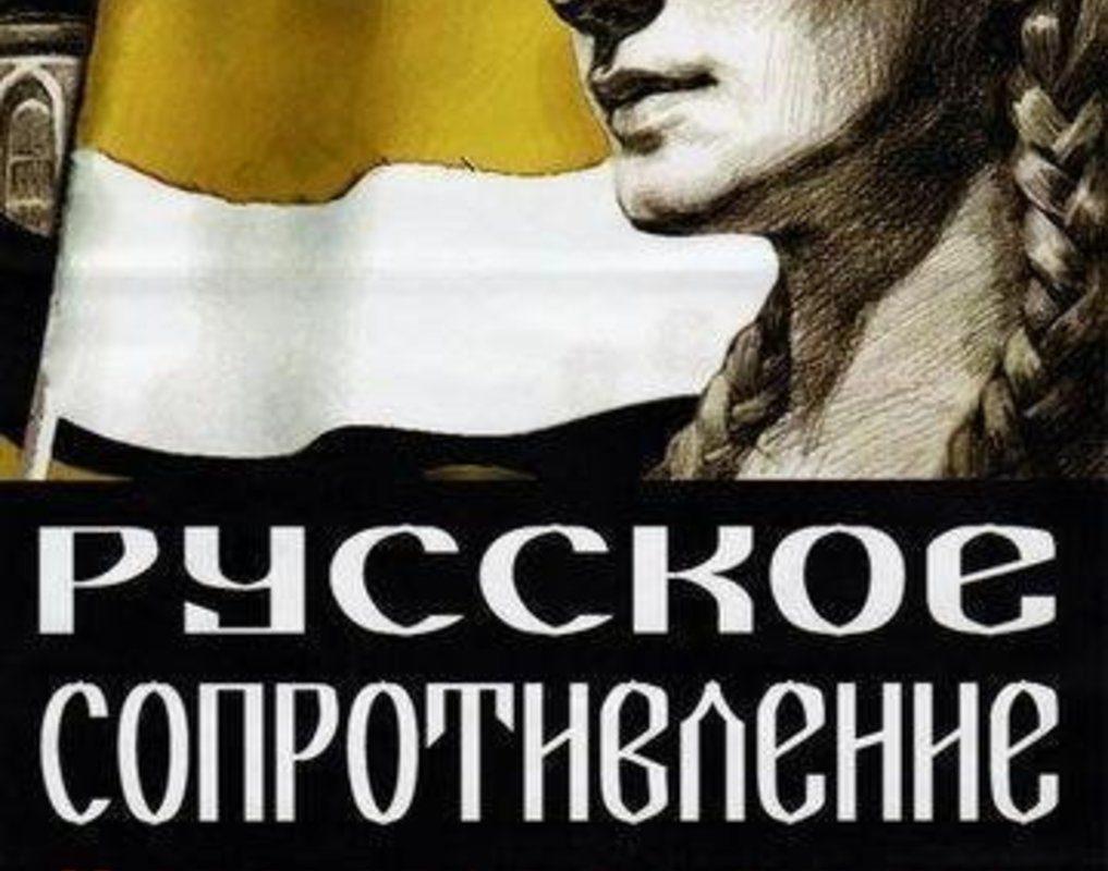 Почему нужно быть националистом