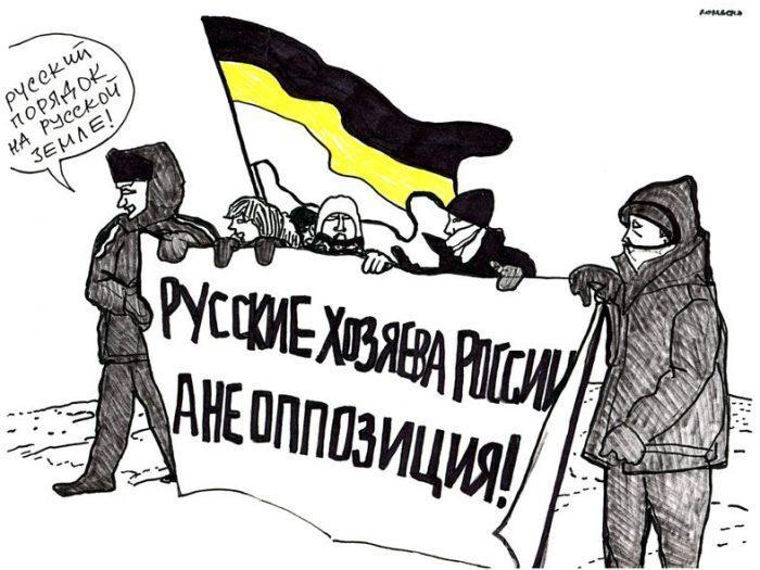 Что представляют из себя русские националисты