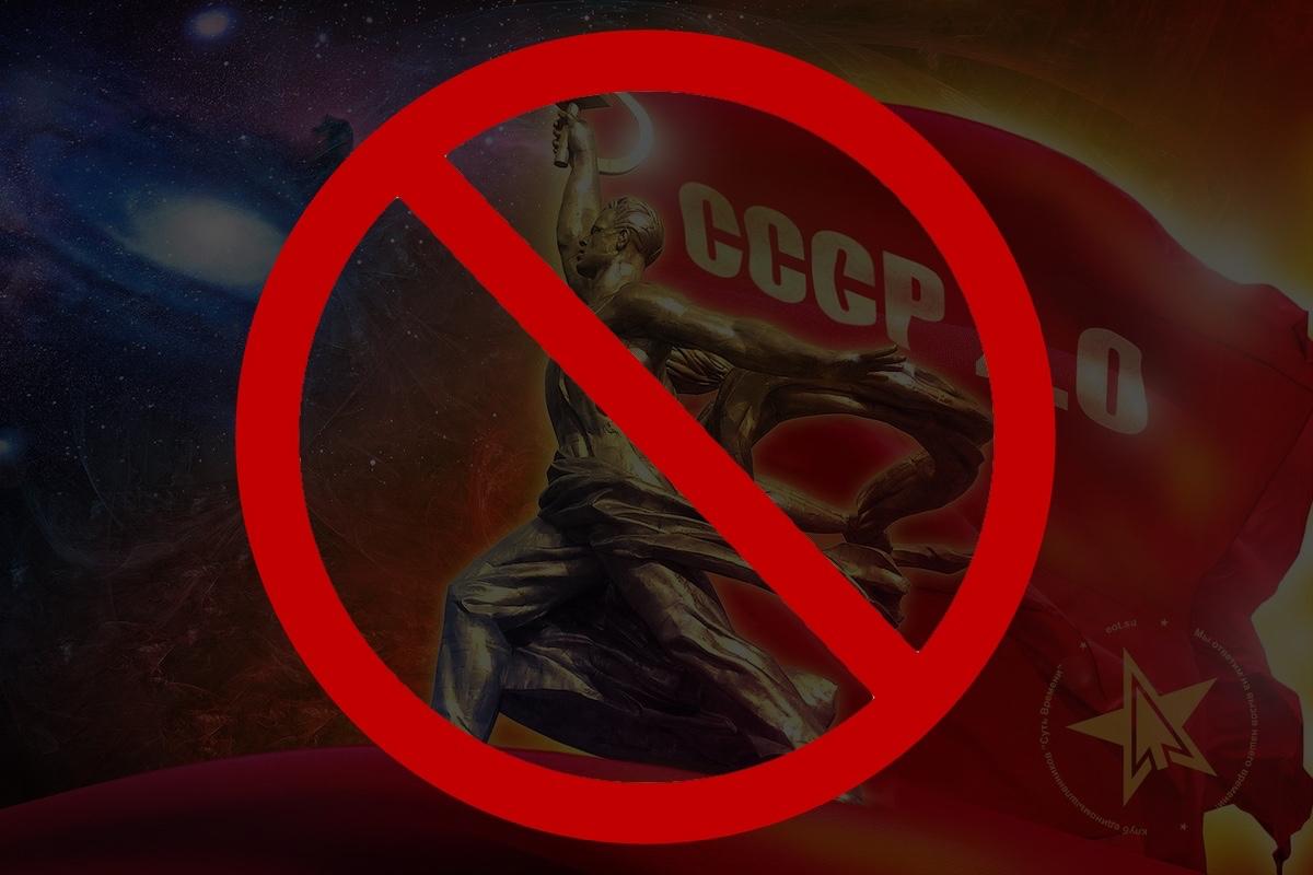 Какая декоммунизация нужна России