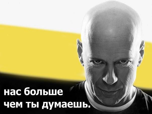 Сленг скинхедов | Словарь скинхедов | Язык скинхедов