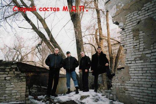 Музыкальная скинхед-группа М.Д.П. (Моя Дерзкая Правда)