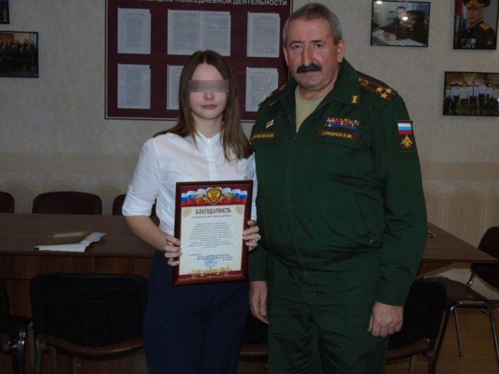 В Курской области школьница помогла военкомату передать повестки