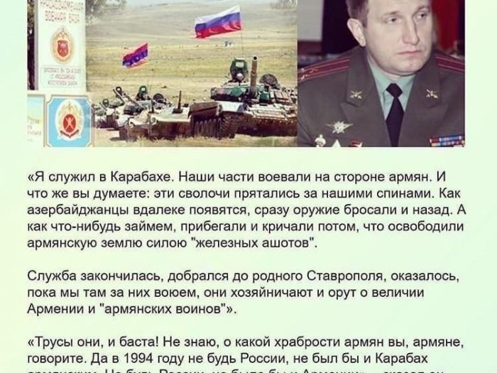 Рузинский Андрей о своей службе в Карабахе