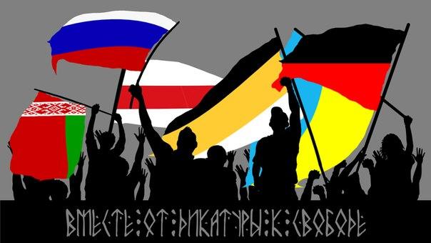 Где русским националистам искать сторонников