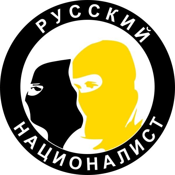 Подборка правых групп в Вконтакте