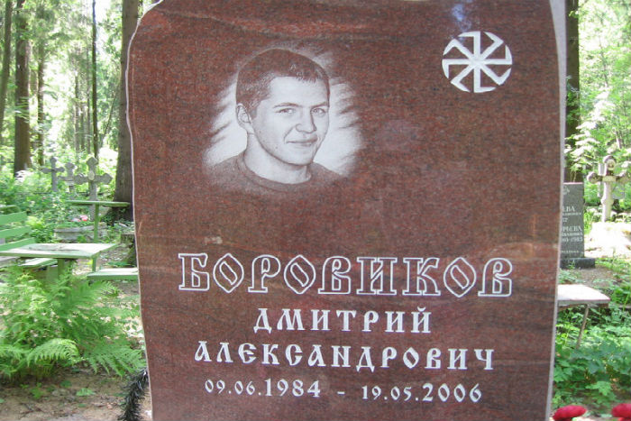 Самые известные русские скинхеды