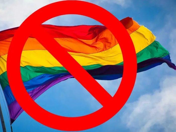 Подборка статистики и фактов против ЛГБТ
