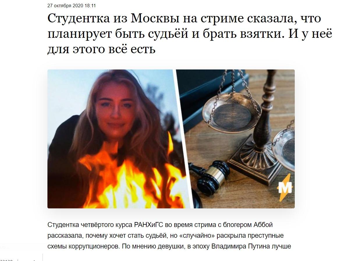 """Группа """"Рифмы и панчи"""" публикует фейковые новости"""