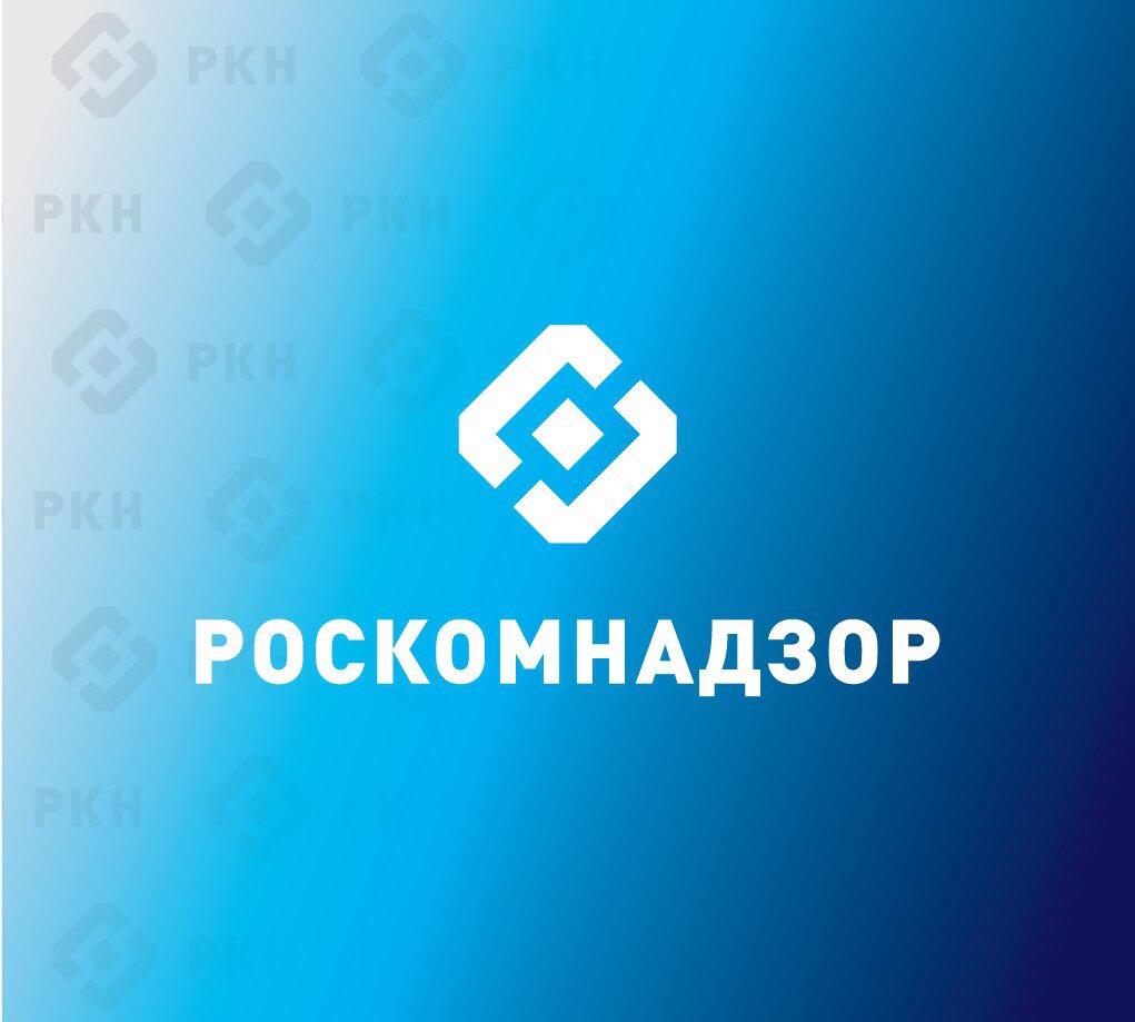 Как мой сайт был заблокирован из-за Роскомнадзора