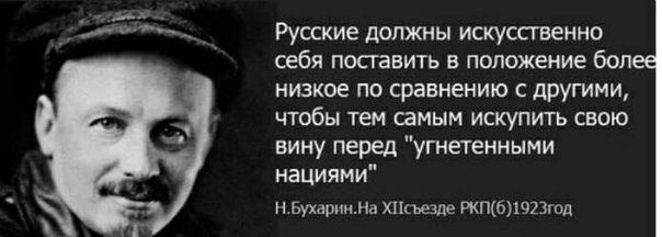 Большевики хотели новое общество без людей второго сорта?
