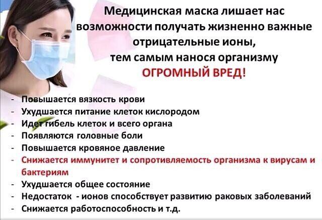 Носившие маски люди чаще заболевали COVID-19