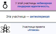 Можно ли доверять Википедии
