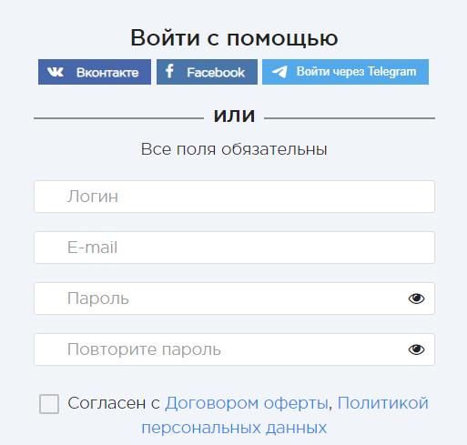 Как сделать аккаунт в социальных сетях на виртуальный номер
