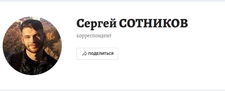"""Куколды из """"Комсомольской Правды"""""""