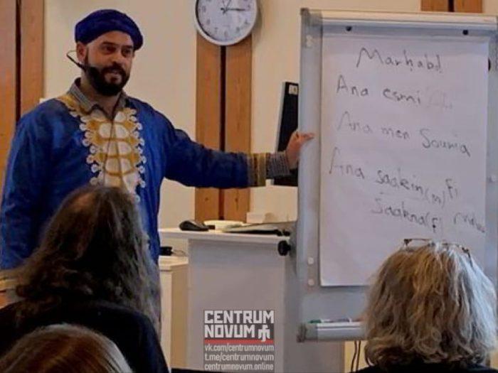 Шведские библиотекари начали изучать арабский язык