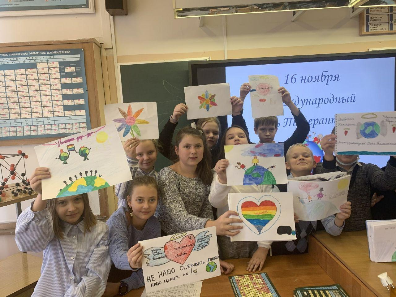 В одной из московских школ пропагандировали ЛГБТ