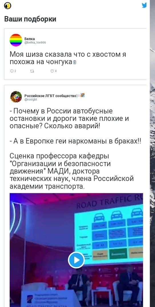 Twitter причислил Навального к ЛГБТ