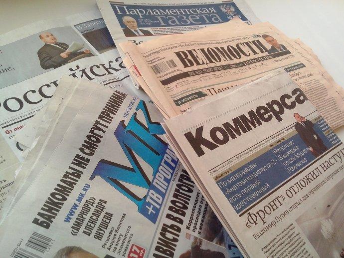 Почему нельзя читать государственные СМИ
