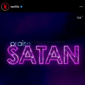 Netflix начинает продвигать сатанизм