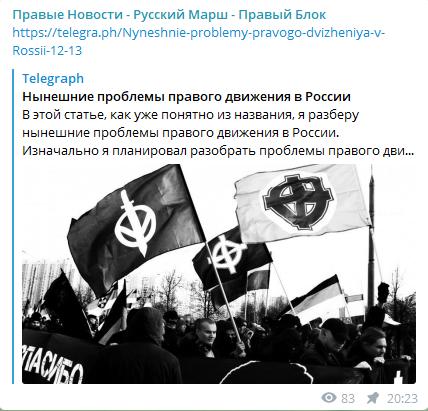 Мою недавнюю статью опубликовали в Telegram-каналах