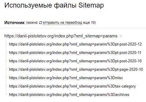 Как максимально быстро проиндексировать страницу в Яндексе