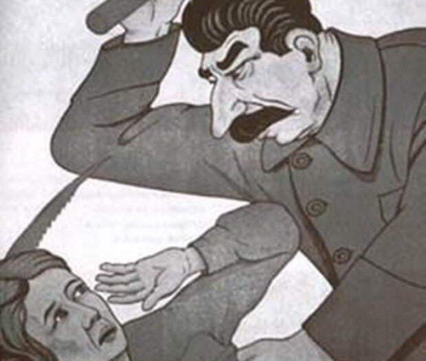 Массовый голод в СССР в период 1932-1933