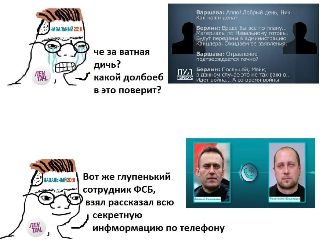 Правда ли Алексея Навального пытались отравить новичком?