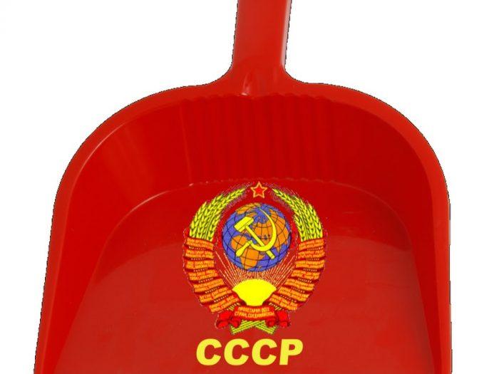 Как проходила первая пятилетка в СССР