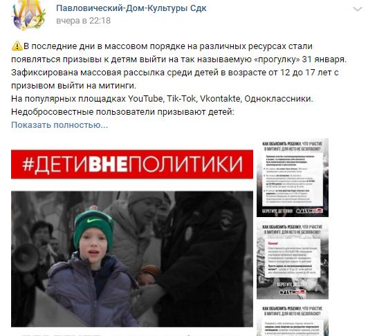 #Берегитедетей, они ещё пригодятся Путину