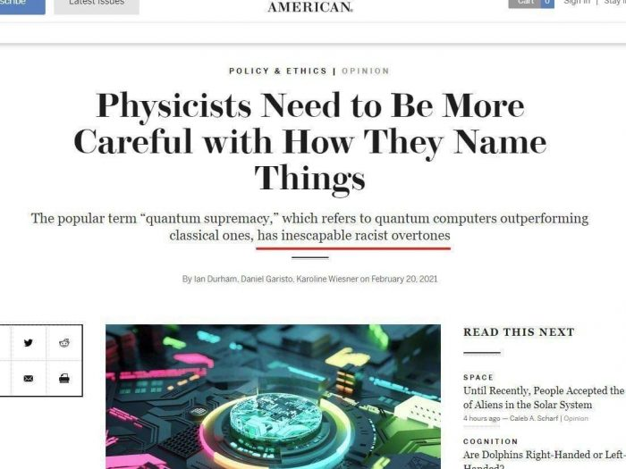 Физику посчитали частью расизма