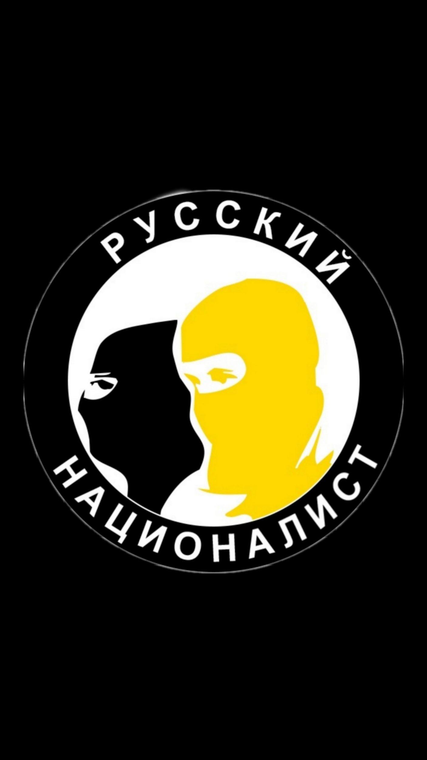 Правые изображения на аватарку