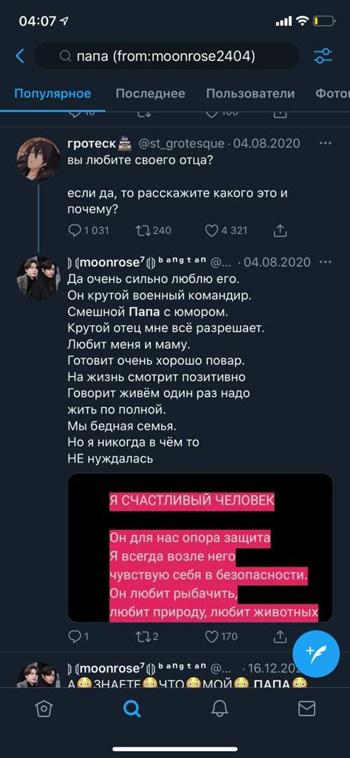 В Москве воспитательница издевалась над ребёнком