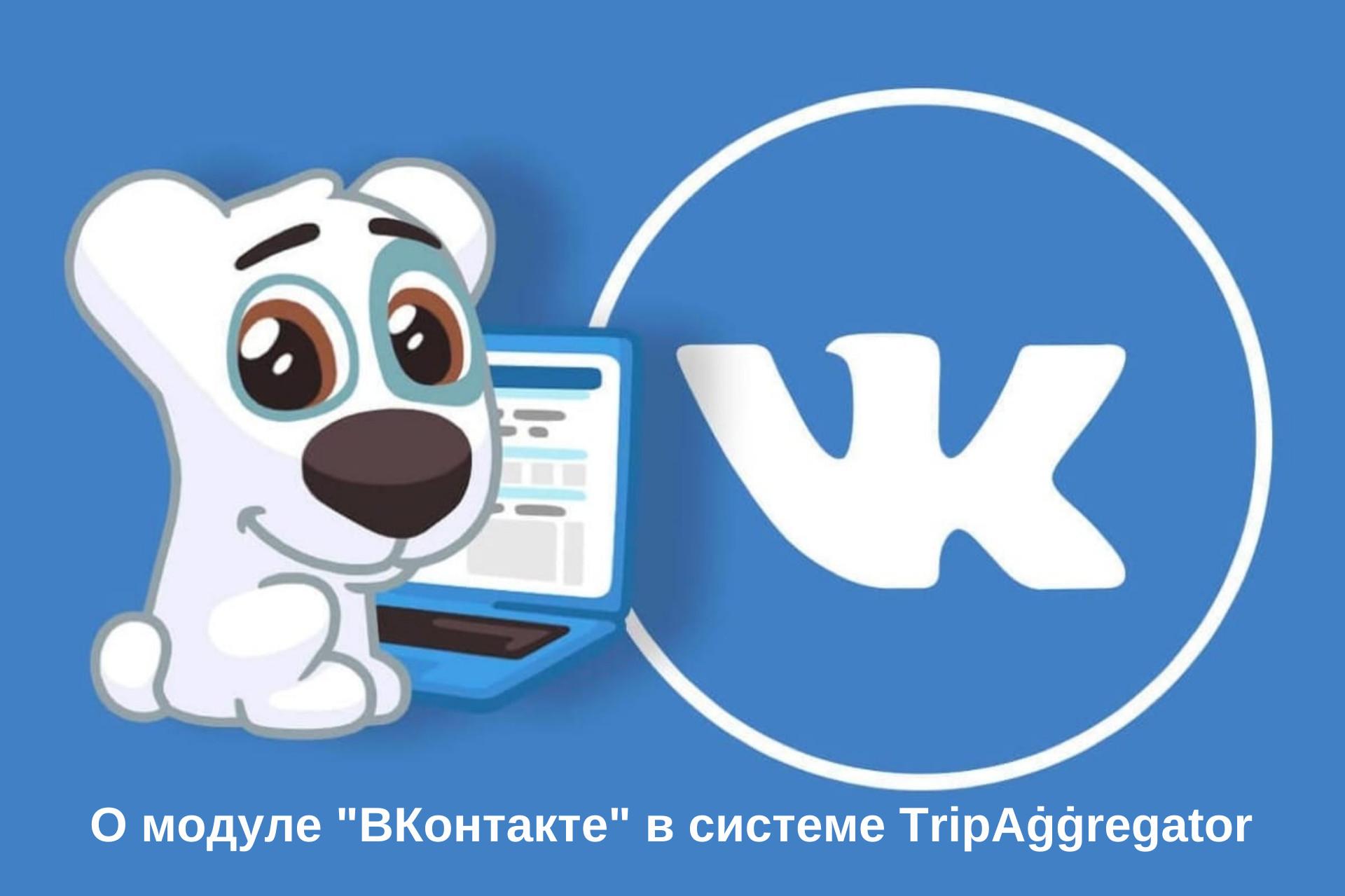 Как найти человека в Вконтакте по номеру телефона и не только
