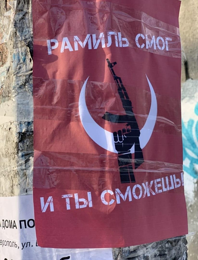 """""""Рамиль смог и ты сможешь!"""" - агитация на улицах России"""