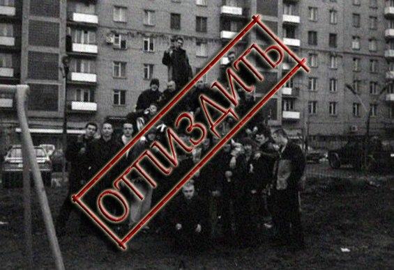 Манежная-1999