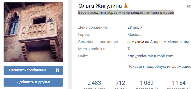 Ольга Жигулина - больная пунктумофобией