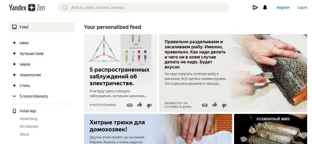 Бесплатные альтернативы созданию сайта
