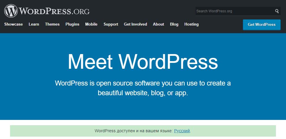 Устанавливаем WordPress