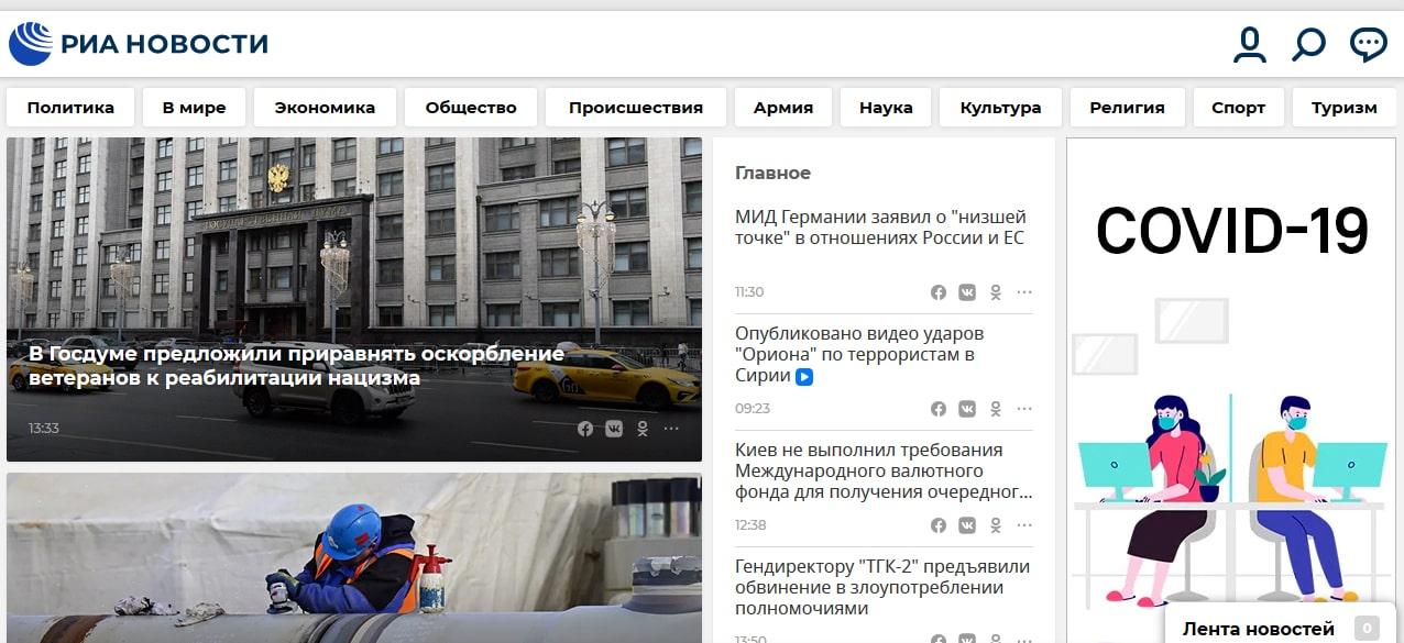 Русское превосходство в создании сайтов