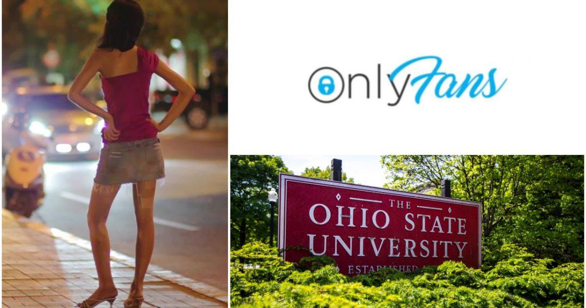 Университет в США поощряет проституцию среди студенток