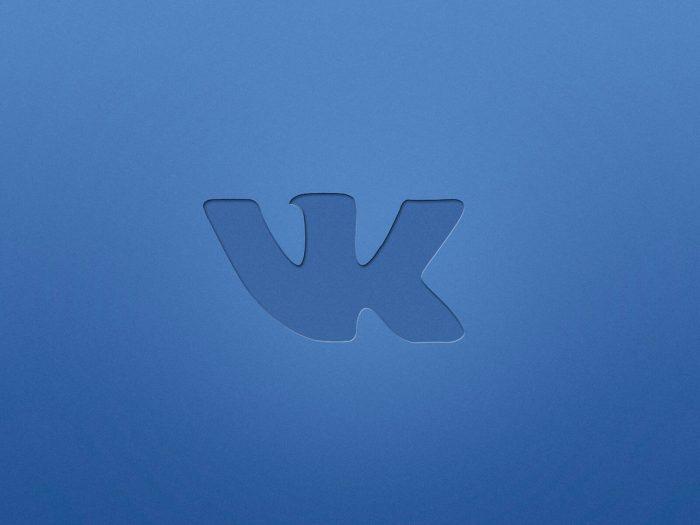 Что делать если заблокировали группу ВКонтакте