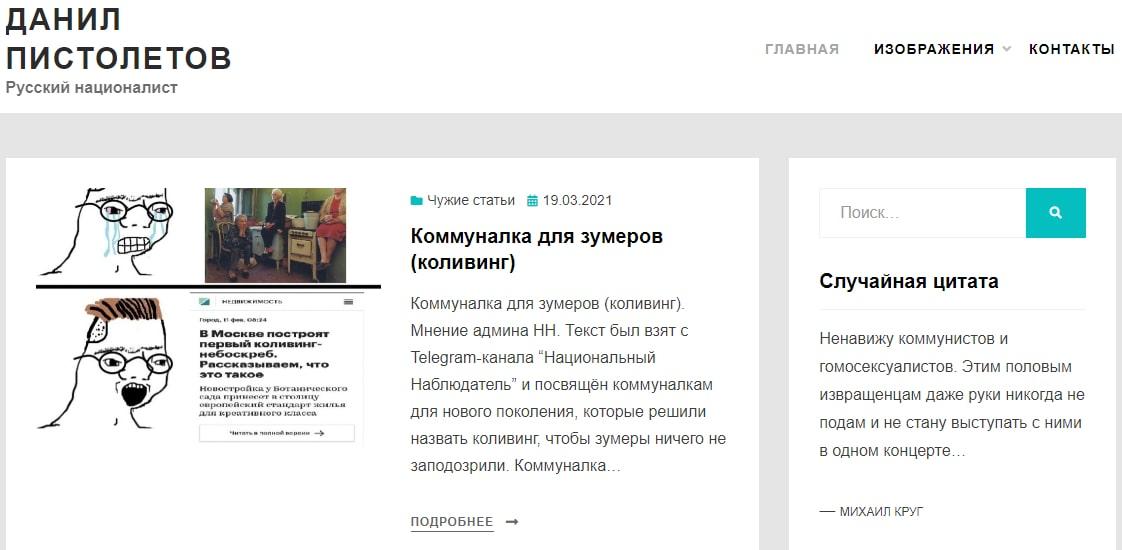 Как узнавать о новых публикациях на сайте?