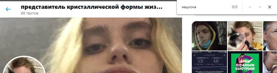 Националист убил девушку ради дозы?