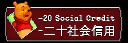 Нефритовый стержень Xi - подборка мемов